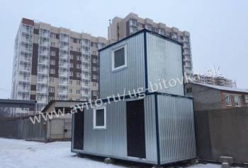 Бытовка, вагончик, 3 метра, Александровское, цена: 68 000р.