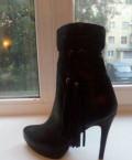Ботинки Tervolina, обувь на тракторной подошве весна, Маслова Пристань