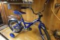 Детский велосипед, Демихово