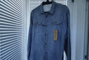 Костюмы найк и адидас на маленьких, рубашка Bonobo Jeans(Франция) chambray work shirt