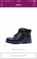 Мужская обувь италия бренды, зимние ботинки новые р.40, Ялта