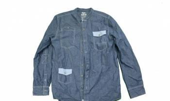 Рубашка Bellfield L 24343, футболка the end скорпион, Санкт-Петербург, цена: 998р.