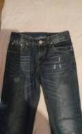 Продам джинсы, Каширское