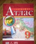 Географический Атлас, 9 класс. фгос, Дрофа, Верхняя Хава