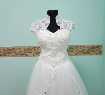 Верхняя одежда для полных женщин магазины, новое Свадебное платье
