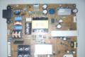 Блок питания EAX64905301 (2. 4), Кондопога