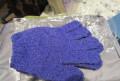Мочалка-рукавицы, Нижний Тагил