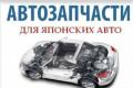 Алюминиевый шкив коленвала, поиск и доставка новых и контрактных запчастей, Дальнереченск