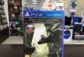 The Last Guardian PS4, Оренбург