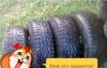 Продаю резину, литые диски velorum 6.5jx16 шины 205/55 r16, Рославль