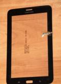 Тачскрин для SAMSUNG Galaxy Tab 3 7.0 Lite SM-T111, Сычево