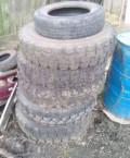 Колеса низкого давления на ниву шевроле, резина газ паз, Моршанск