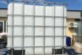 Продаю ёмкость-1 куб. м, Краснодар