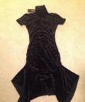 Новое женское платье, нижнее бельё для полных женщин интернет магазин милавица, Пушкино
