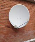 Спутниковая тарелка диаметр 1 метр, Кормиловка