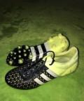Бутсы Adidas, купить зимние ботинки тимберленд в интернет, Медведево