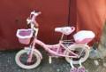 Велосипед для девочки, Боковская