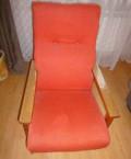 Кресла, Лосино-Петровский