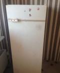 Холодильник Бирюса, Рязань