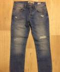 Одежда для йоги для мужчин купить, джинсы Colins, Кадуй