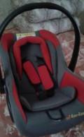 Автомобильное кресло, Кочубеевское