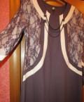 Кофты летние для полных женщин, платье новое, Старый Оскол