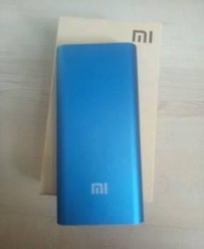 Внешний аккумулятор на 20800 mAh Xiaomi, Бахчисарай, цена: 1 500р.