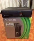 Xbox 360 S, Арсеньев