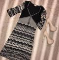 Модная одежда для солидных дам, платье оригинал Karen millen, Сиверский