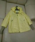 Женские костюмы, комплекты купить, курточка для будущей мамы, Сургут