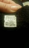 Adidas ботинки, купить брюки мужские для активного отдыха зимой, Волоколамск