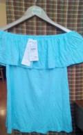 Интернет магазин одежда для беременных россия, футболка- трансформер новая, Судак