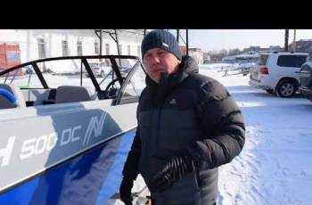 Алюминиевый катер Neman500DC (новый), Иркутск, цена: 285 000р.