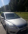 Ford Focus, 2010, мерседес s класса купе 2017 цена, Мытищи
