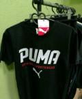 Футболки новые Puma размеры S, M, L, XL, распродажа мужской одежды больших размеров, Екатеринбург