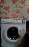 Продам стиральную машинку, Киселевск