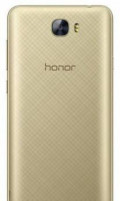 Huawei honor 5A, Котлас