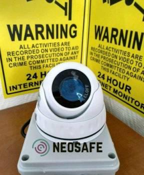Камера видеонаблюдения купольная 5 mpx