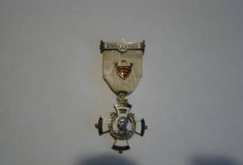 Медаль Королевского масонского института. Серебро, Кострома, цена: 4 500р.