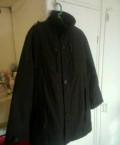 Спортивный костюм мужской adidas original 80 ссср купить, мужское пальто, Серышево