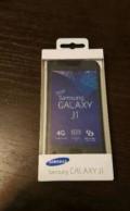 Продаю новый чехол-книжка (Flip Cover) Samsung J1, Чемодановка