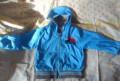 Штаны и Куртки, Монино