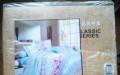 Продам комплект постельного белья, Партизанск