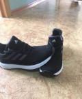 Кроссовки Adidas. 43 размер, мужская обувь саламандра цена, Пионерский