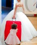 Счастливое свадебное платье, камни Swarovski, интернет магазин одежды одежда мастер, Саратов