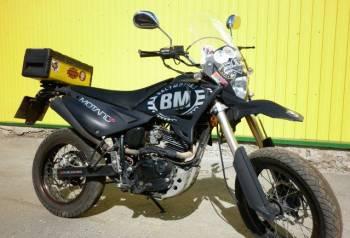 Ямаха 450 квадроцикл, bM-200 motard, Кетово, цена: 70 000р.