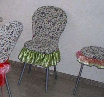 Комплект нарядных чехлов на стулья (4+1). Торг, Тюмень, цена: 3 000р.