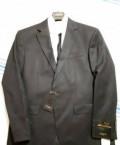 Термобельё для мужчин, мужской костюм, Ялта