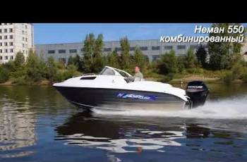 Новый каютный катер Neman 550 комбинированный