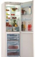 """Холодильник """"Pozis"""" RK FNF-172 No Frost, Липецк"""